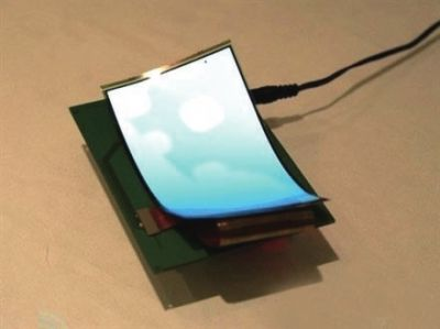 国内十分薄LED显示屏